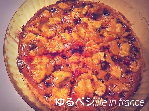 mix berry tarte①