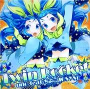 Twin Rocket