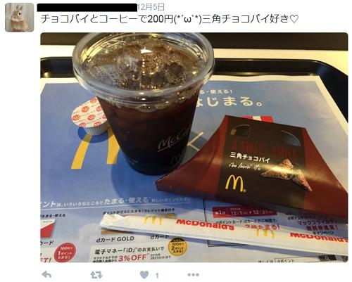 ぴょん子151209_01