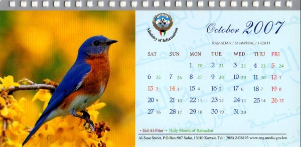 2007年 ラジオ・クウェート カレンダー 10月