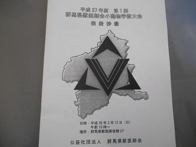DSCN2752.jpg