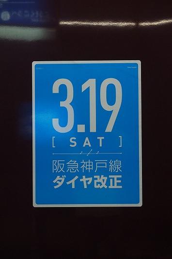 E0003924.jpg