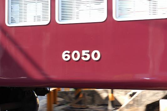 E0004126.jpg