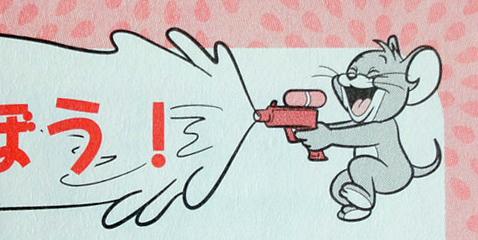 ジェリー水鉄砲160402