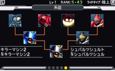 ジョーカー3 攻略 ランクSモンスター 『キラーマジンガ』 特殊配合 作り方