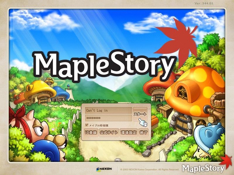 Maple151104_152500.jpg
