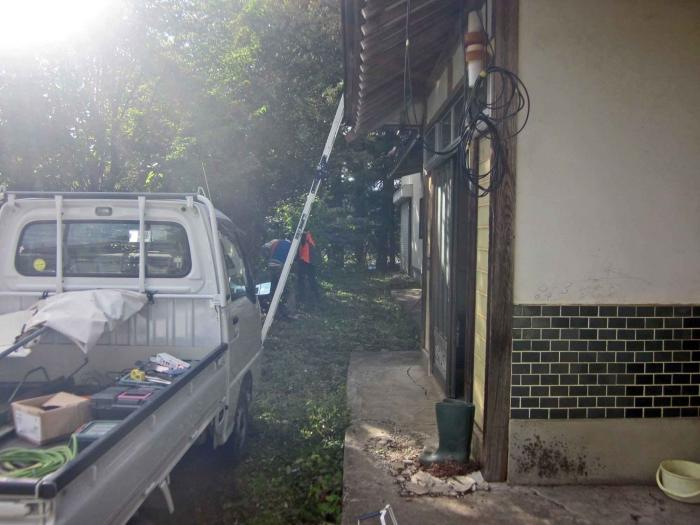 0001_house.jpg