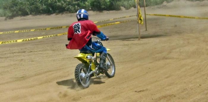 cub-race (334)