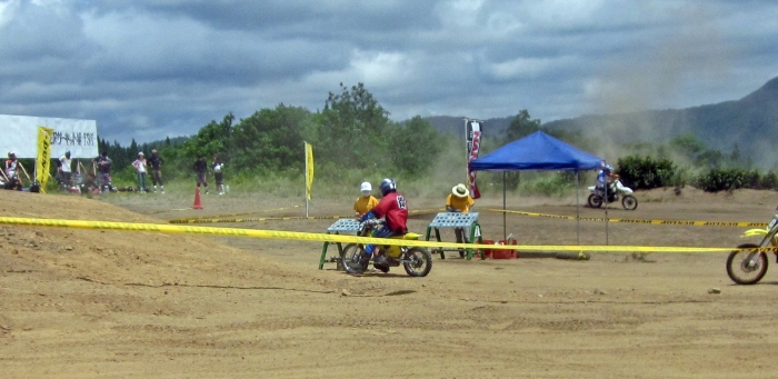 cub-race (336)