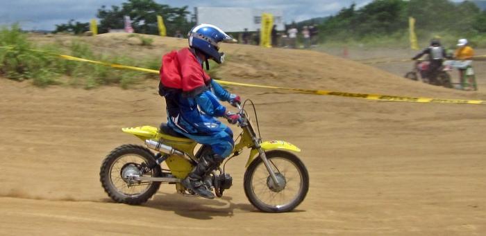 cub-race (351)