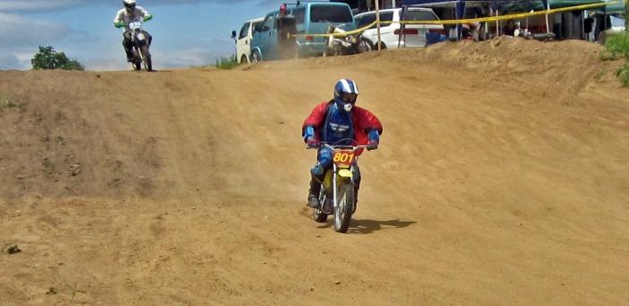 cub-race (360)