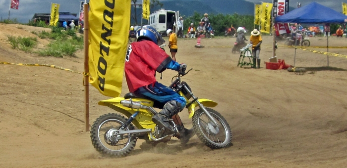 cub-race (361)