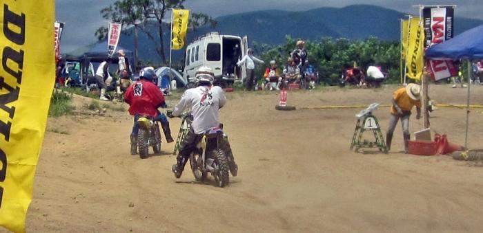 cub-race (362)