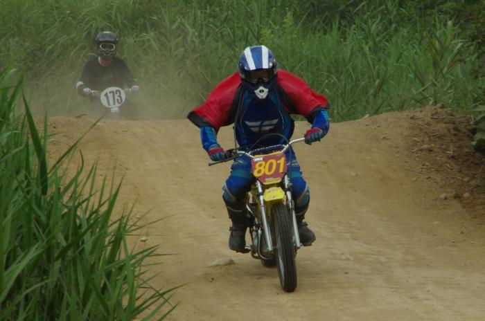 cub-race (371)