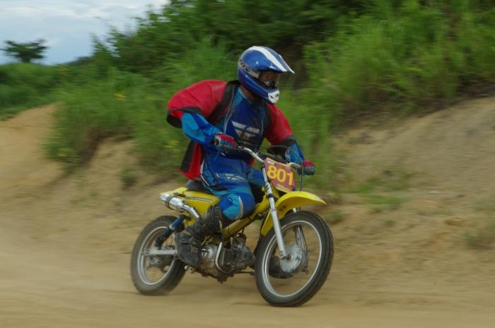 cub-race (400)