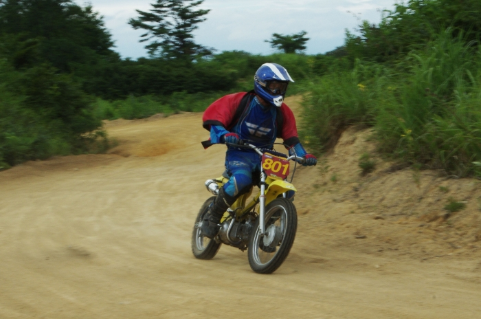 cub-race (398)
