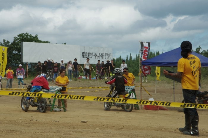 cub-race (402)