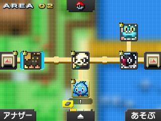 2 for Mural 1 pokemon picross