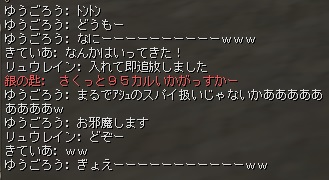 yuugorou3.jpg