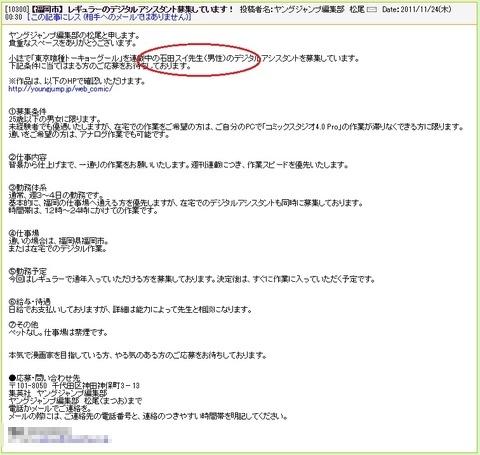 c2c7508-s.jpg