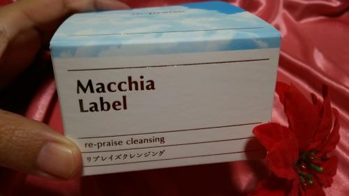 moblog_7c87fa1b.jpg