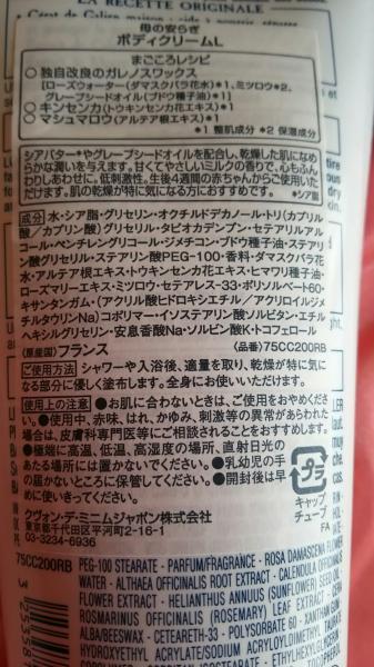 moblog_dc8f21b2.jpg