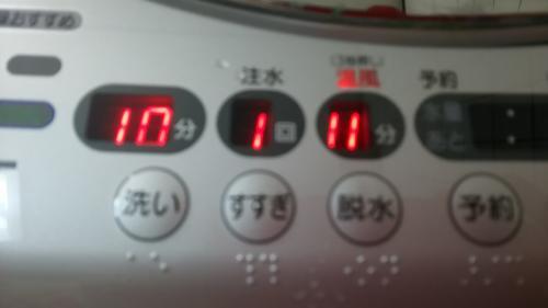 moblog_f47db4bb.jpg