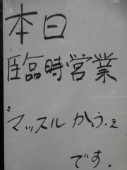 マッスルかふぇ【弐】-2