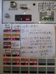 マッスルかふぇ【弐】-7