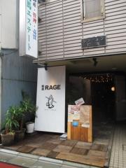 麺尊 RAGE【壱五】-1