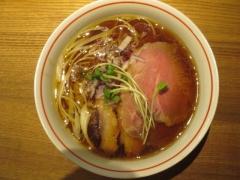 麺尊 RAGE【壱五】-6
