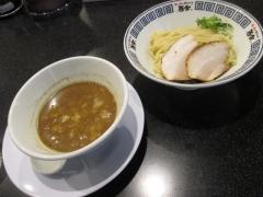ラーメンZikon【参】-6