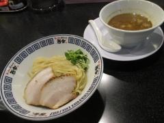 ラーメンZikon【参】-8
