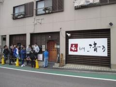 和dining 清乃【七】-1