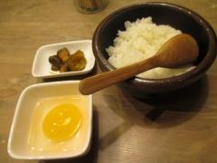 和dining 清乃【七】-3