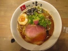 和dining 清乃【七】-5