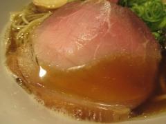 和dining 清乃【七】-7