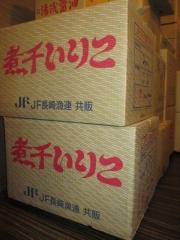 和dining 清乃【七】-9
