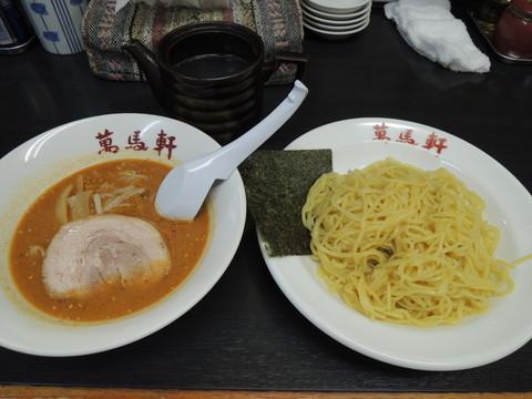 味噌つけ麺(850円)