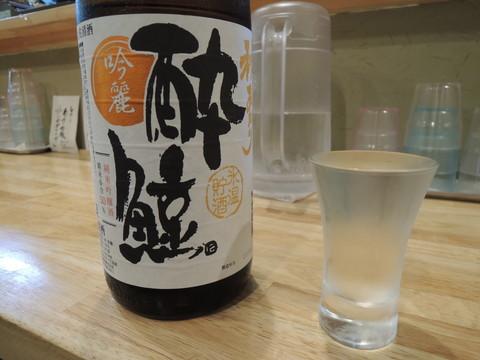 日本酒(酔鯨)(550円)