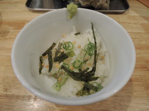 〆のわさび飯(50円)