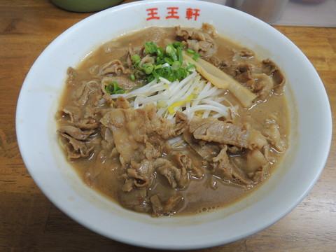 支那そば肉入り(小)(650円)