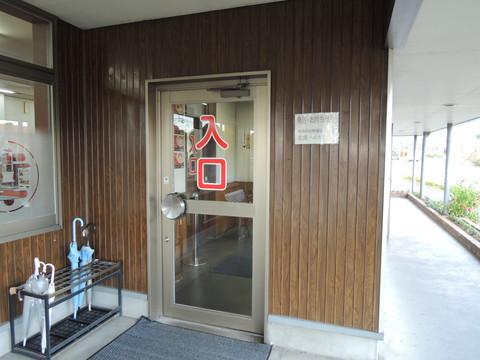丸幸ラーメンセンター基山店(入口)