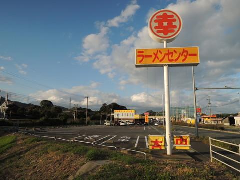 丸幸ラーメンセンター基山店(食後に撮影)