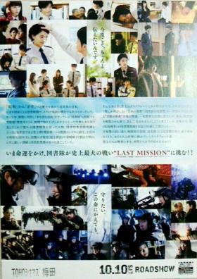 150728toshokansensou2-s