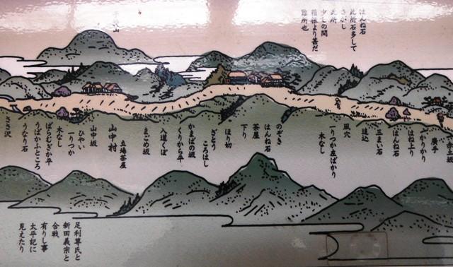 刎石堀切 (79)