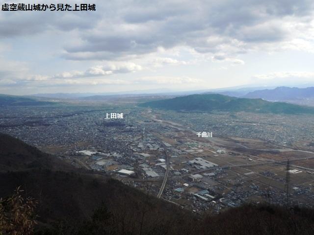 kokuzou (53)