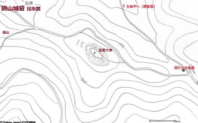 鍋山城砦見取図① 001