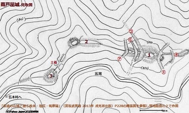雨戸屋城見取図① 001