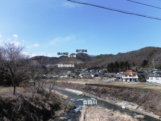 西ノ宮笹ヶ城(松本市会田) (35)